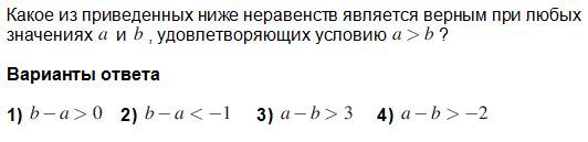 hello_html_m2853fae2.jpg