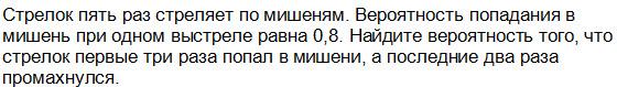 hello_html_m387411b.jpg