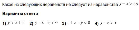 hello_html_m7a340ac9.jpg