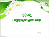 hello_html_408a318d.png