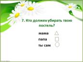 hello_html_m4da53930.png