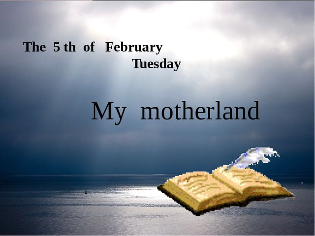 The 5 th of February Tuesday My motherland