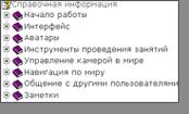 hello_html_47b1f223.png
