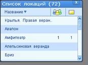 hello_html_5c8b167d.png