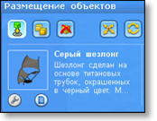 hello_html_6913cbf6.png