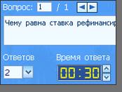 hello_html_69f4de1e.png