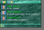 hello_html_e144416.png