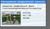 hello_html_m3bd998e7.png