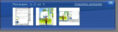hello_html_mc4ce8c4.png