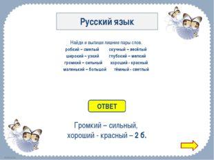 Математика Три сестры накопили вместе 9 рублей. Младшая накопила на 1 рубль м