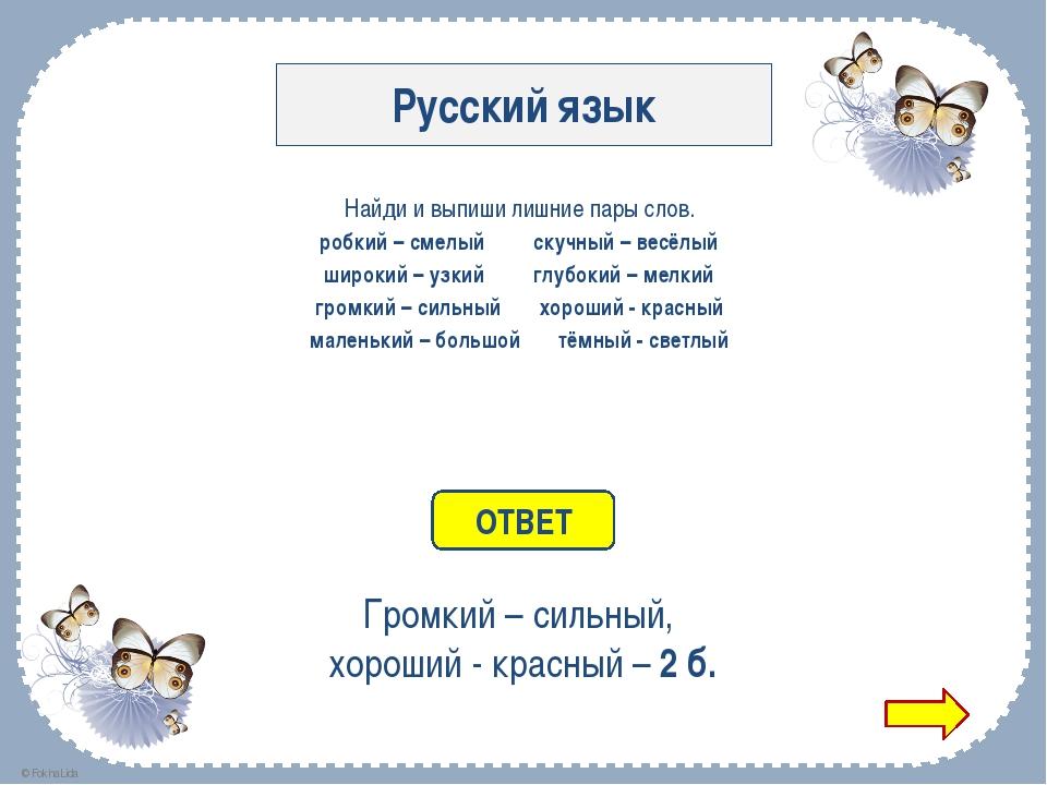 Математика Три сестры накопили вместе 9 рублей. Младшая накопила на 1 рубль м...