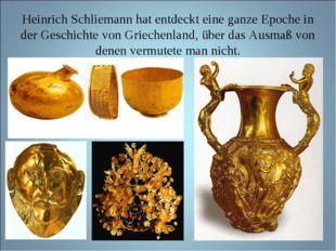 Heinrich Schliemann hat entdeckt eine ganze Epoche in der Geschichte von Grie