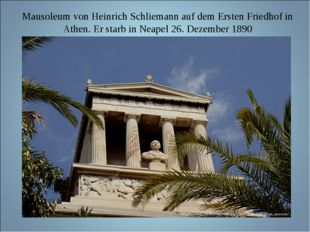 Mausoleum von Heinrich Schliemann auf dem Ersten Friedhof in Athen. Er starb