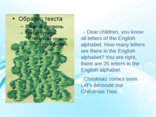 - Dear children, you know all letters of the English alphabet. How many lette