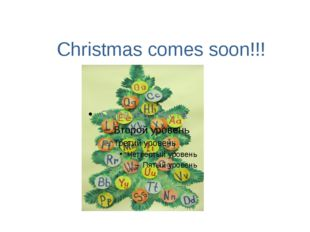 Christmas comes soon!!!