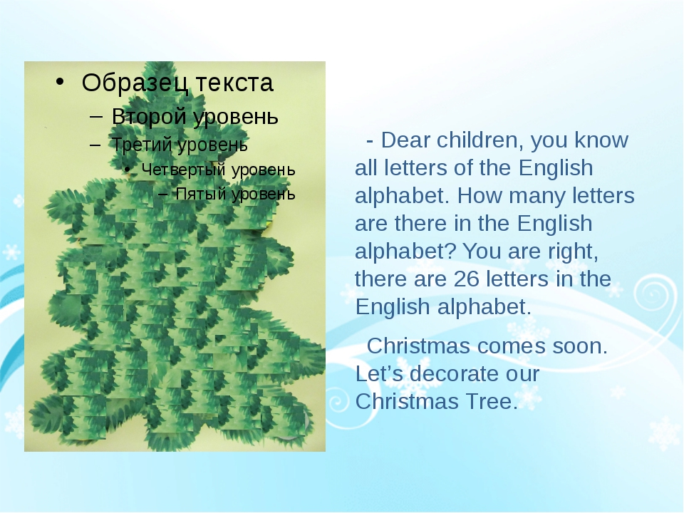 - Dear children, you know all letters of the English alphabet. How many lette...