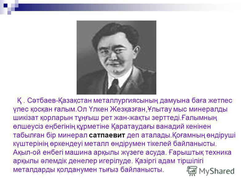 http://images.myshared.ru/1145945/slide_44.jpg