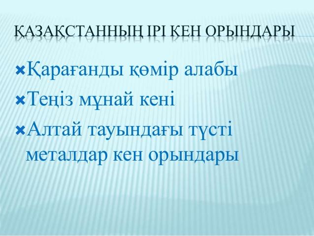 http://image.slidesharecdn.com/5-151130170801-lva1-app6892/95/-11-638.jpg?cb=1448903338