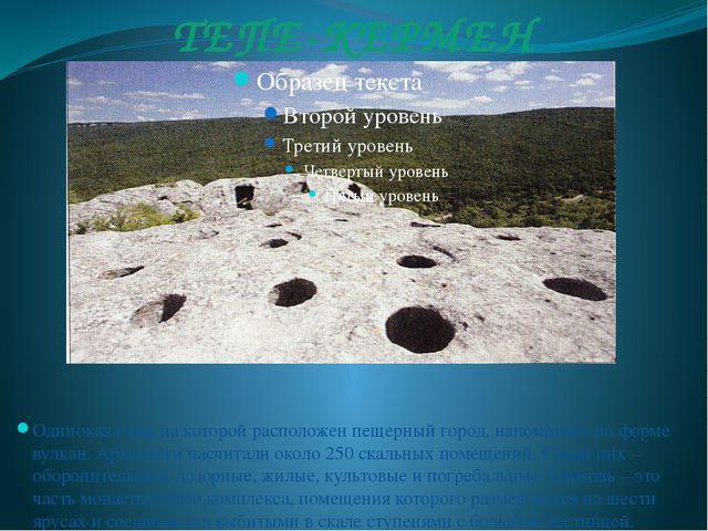 ТЕПЕ-КЕРМЕН Одинокая гора, на которой расположен пещерный город, напоминает п...