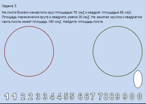 hello_html_36fbf8b7.png