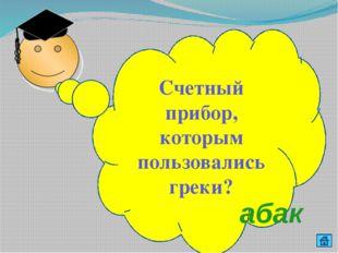 Куплены тетради по 7 рублей и по 4 рубля за тетрадь, всего на сумму 53 рубля.