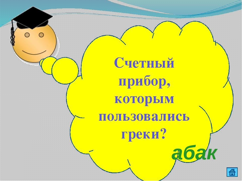 Куплены тетради по 7 рублей и по 4 рубля за тетрадь, всего на сумму 53 рубля....