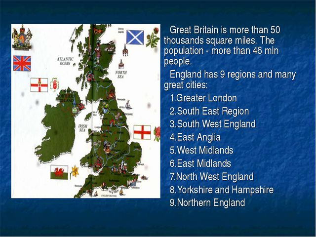 Great Britain is more than 50 thousands square miles. The population - more t...