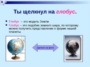 2-й вопрос: Перевод военных предприятий на производство гражданской продукции