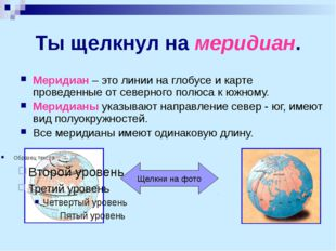 Русский мореплаватель. Возглавил первое русское кругосветное путешествие. Пл