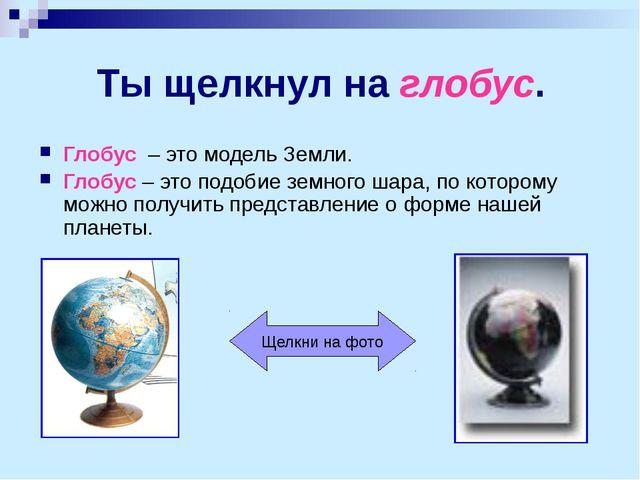 2-й вопрос: Перевод военных предприятий на производство гражданской продукции...