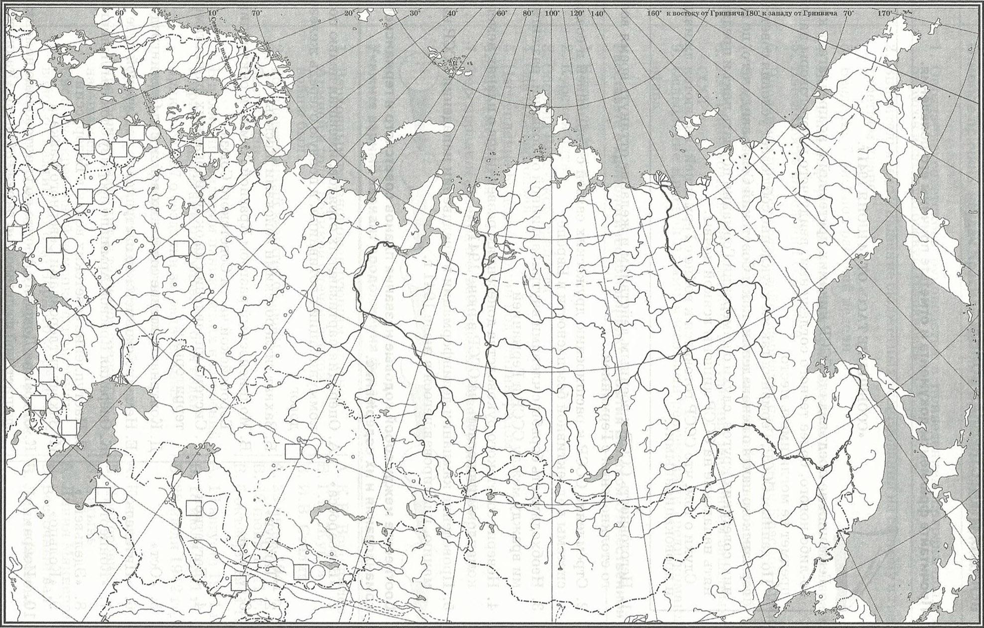 советский союз.jpg