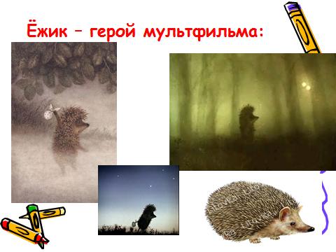 hello_html_m316e9a2b.png