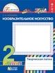 C:\Users\cvat09\Desktop\1520566.jpg