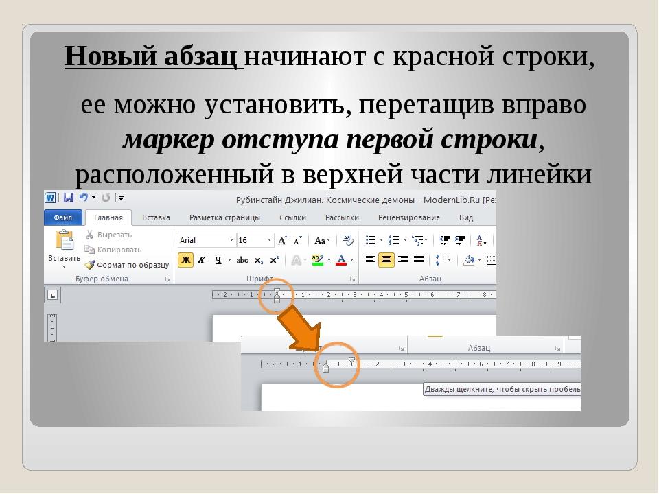 Как сделать ввод в тексте