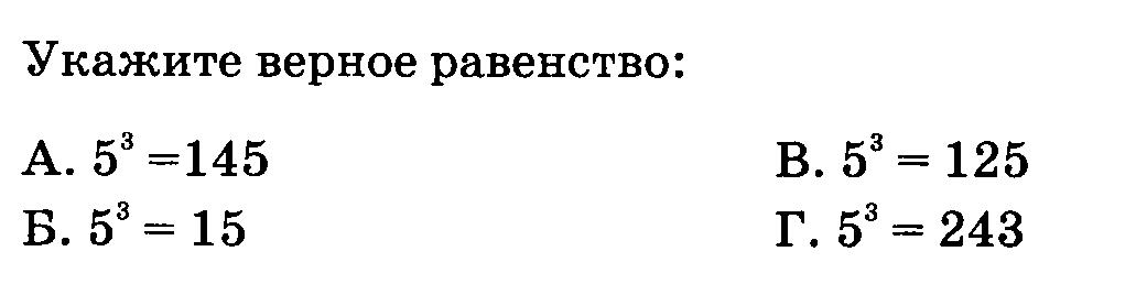 hello_html_22b1075b.png