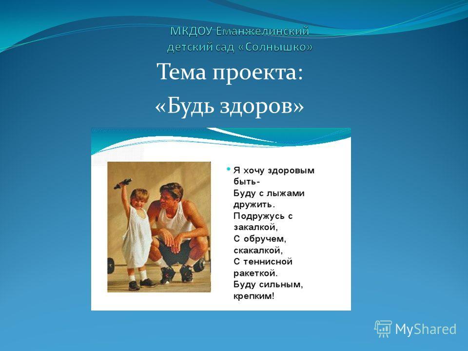 http://images.myshared.ru/7/824946/slide_1.jpg