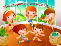 http://im2-tub-ru.yandex.net/i?id=202564304-58-72&n=21