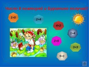 Интернет-ресурсы Фон http://s1.pic4you.ru/allimage/y2012/06-16/12216/2142573