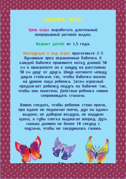 http://cs7061.vk.me/c540103/v540103826/47af5/VCfm6stNTWY.jpg