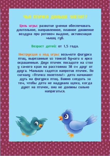 http://cs7061.vk.me/c540103/v540103826/47aee/zxQYmHEm20k.jpg