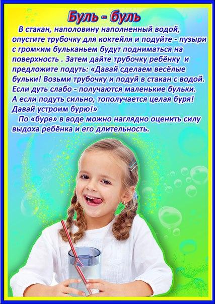 http://cs7061.vk.me/c540103/v540103826/48328/uMSq9ezSgd8.jpg