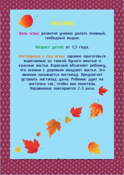 http://cs7061.vk.me/c540103/v540103826/47ae7/U166slISM4Y.jpg