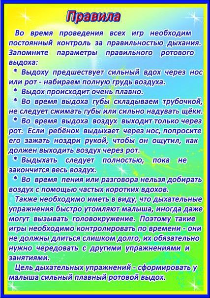http://cs7061.vk.me/c540103/v540103826/48313/4Ut2ERaP3hA.jpg