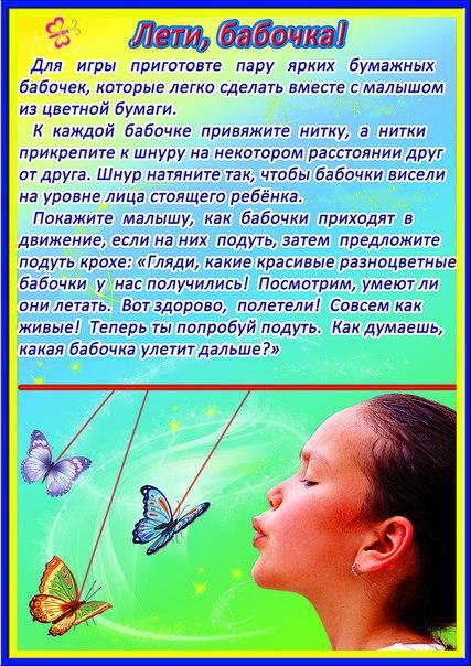 http://cs7061.vk.me/c540103/v540103826/4831a/r1SroseQ11Q.jpg