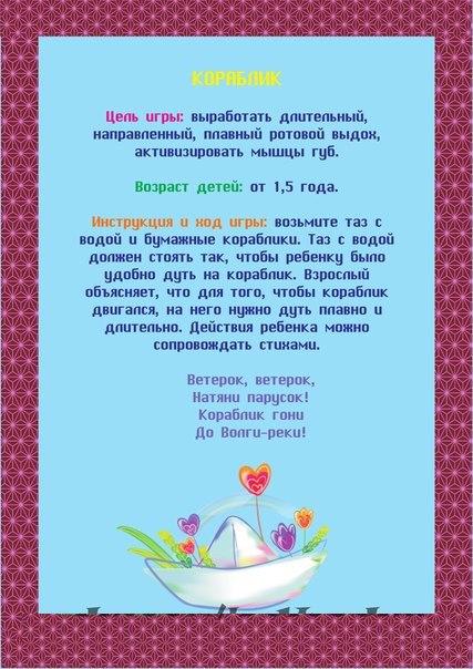 http://cs7061.vk.me/c540103/v540103826/47afc/uH0t2LZymjY.jpg