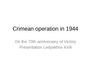 Crimean operation in 1944 On the 70th anniversary of Victory Presentation Led