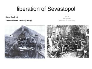 liberation of Sevastopol Since April 16, The new battle tactics (Group) April