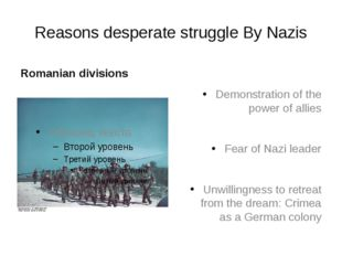 Reasons desperate struggle By Nazis Romanian divisions Demonstration of the p