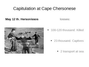 Capitulation at Cape Chersonese May 12 th. Hersonissos losses: 100-120 thousa