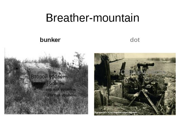 Breather-mountain bunker dot